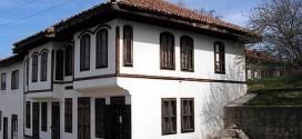 Етнографска къща към Историческия музей – гр. Оряхово