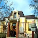 Исторически музей - Оряхово
